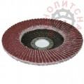 Круг шлифовальный лепестковый 125 х 22 мм Р 36
