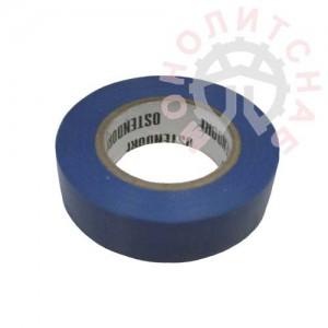 Изолента ПВХ 19 мм х 20 м