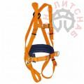 Страховочно-удерживающая привязь с наплечными и набедренными лямками УСП 2 Ж (ПП II Ж)