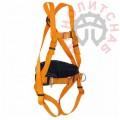 Страховочно-удерживающая привязь с наплечными и набедренными лямками и уширенным кушаком УСП 2 Жук